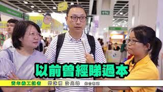 Publication Date: 2018-07-24 | Video Title: 7月24日 有市民趁書展閉幕掃貨Part2