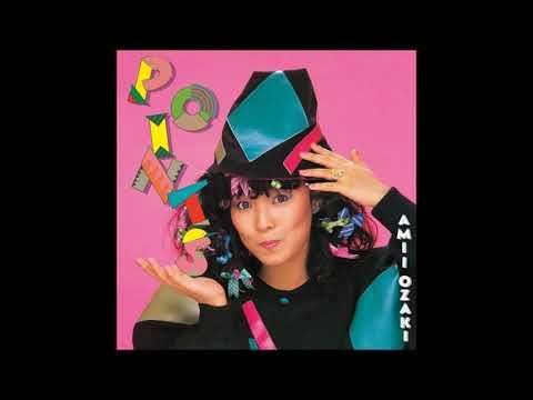 Ami Ozaki - パステル ラブ (1983) [Japanese Funk/R&B]