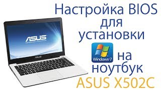 asus X502c как установить Windows 7  Asus X502C installation Windows 7