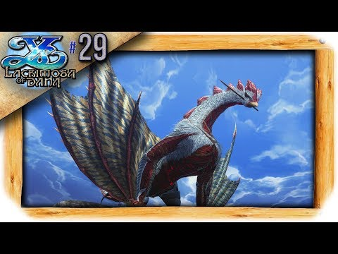 Ys VIII: Lacrimosa of Dana Playthrough Ep 29: The Lost World (Chapter 4)