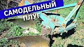МТЗ 82 с самодельным 4-х корпусным плугом (продолжение) - YouTube