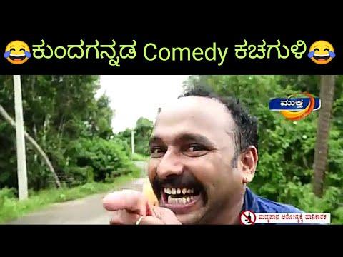 Nyagi Naganna Comedy | Kundapura Kannada | Part 2