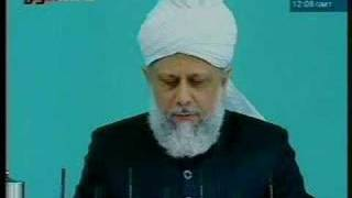 Islam - Friday Sermon - April 4th, 2008 - Part 1 of 5