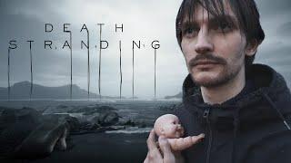 DEATH STRANDING - ОБЗОР НА ГЕНИАЛЬНОСТЬ