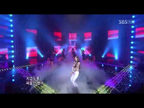 SBS 080616 Son Dam Bi - Its Raining + Bad Boy