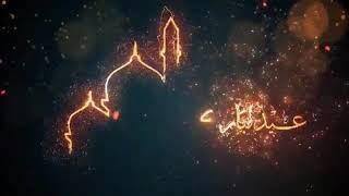 تحميل اغنية طلال مداح كل عام وانتم بخير mp3