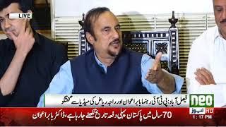 PTI Leader Babar Awan Talk to Media | 24 June 2018