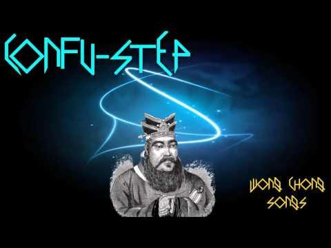 Epic Oriental Dubstep - Confu-Step