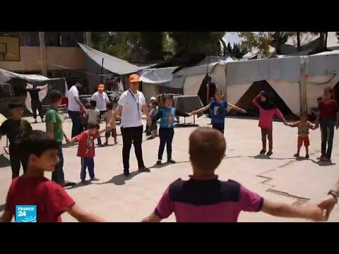 سوريا: برامج لإعادة تأهيل الأطفال النازحين من الغوطة الشرقية