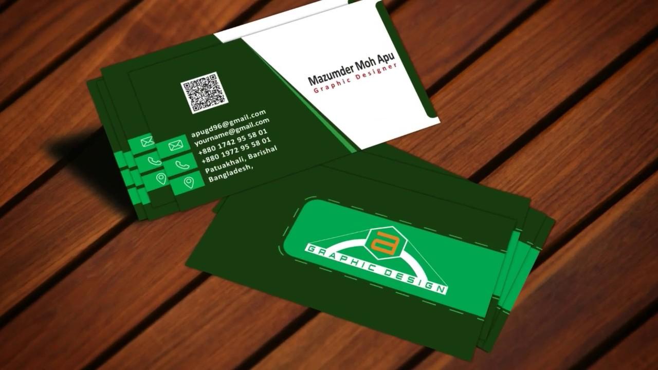 Illustrator cc Card Design #  বিজনেস কার্ড  ডিজাইন #Professional Business Card Design # Tutorial