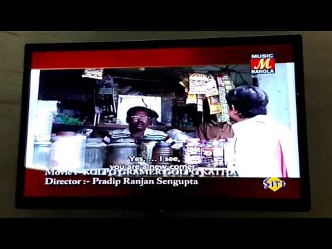 Kolpogramer Golpokatha TV Telecast