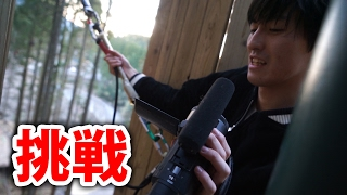 熊本のアスレチックでぺけたんを応援したくなる動画