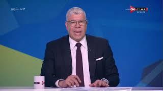 من الكاميرون.. جنينة: دوري السوبر الإفريقي سيقام بعد النسخة الحالية وسيتم إلغاء دوري أبطال أفريقيا