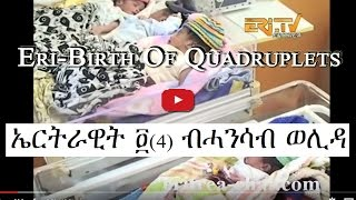 Eritrean Mother Give Birth To 4 Babies in Gindah Sub Zone - Eritrea