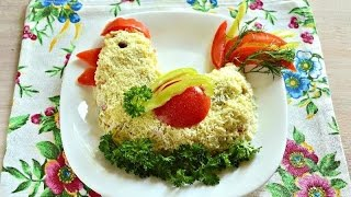 "Новогодний салат ""Петушок"". символ 2017 года"