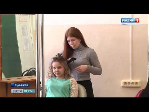 В Кудымкаре объявили о слиянии сразу трех учебных заведений
