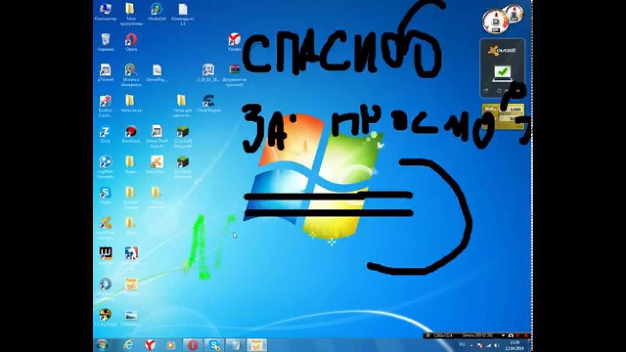 Скачать программу для рисования на экране