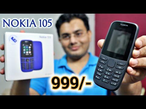 Nokia 105 4th Edition सिर्फ़ 999 में नोकिया का दमदार फ़ोन