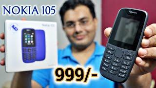 Nokia 105 4th Edition 🔥 सिर्फ़ 999 में नोकिया का दमदार फ़ोन 📱🥰