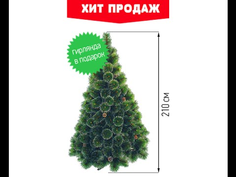 13 590 руб. Искусственная елка triumph tree