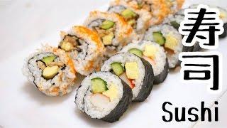 簡易壽司食譜Simple Sushi Roll recipe * Happy Amy