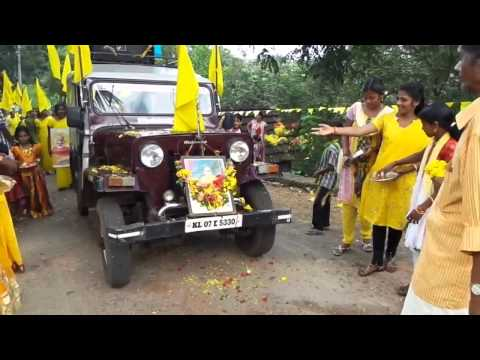 SNDP chadayadina ghoshayathra Pkm - pathanamthitta