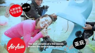 Video AirAsia Awesome Kota Kinabalu download MP3, 3GP, MP4, WEBM, AVI, FLV Juni 2018