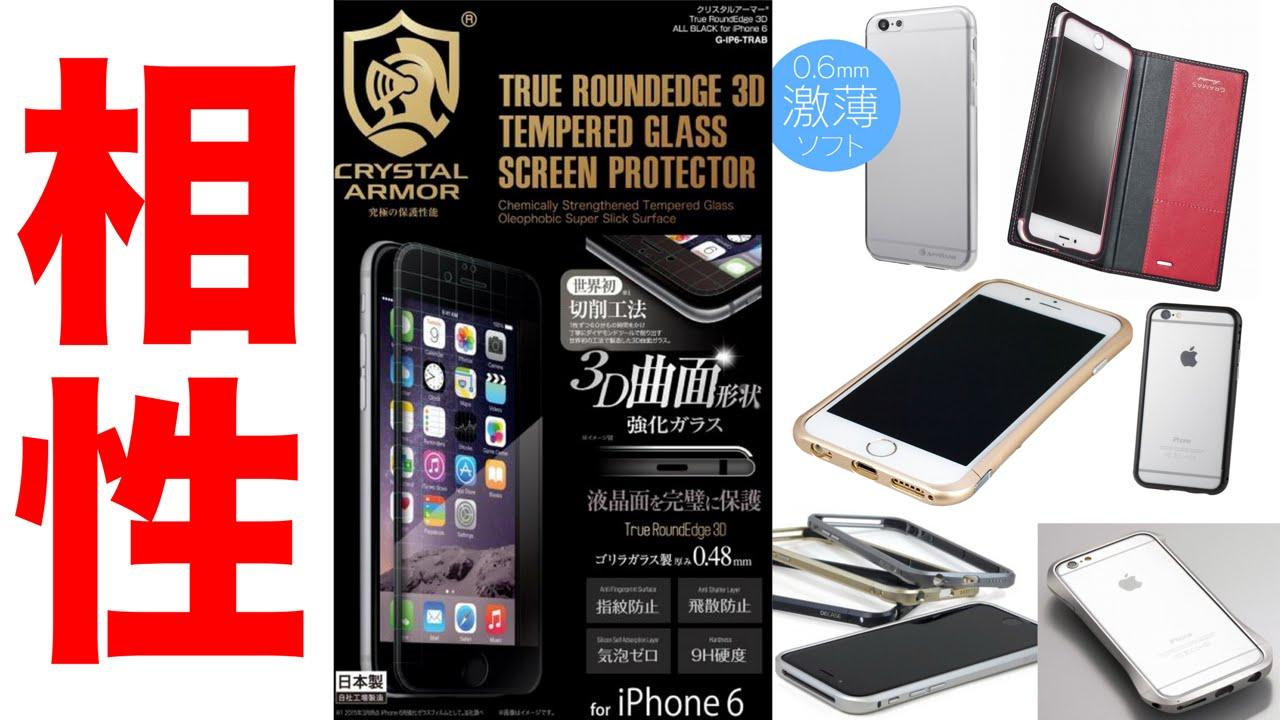 b2f5b476d4 曲面加工の強化ガラス『True RoundEdge 3D』とケースの相性チェック! – iPhone(アイホン)人気アプリまとめ速報