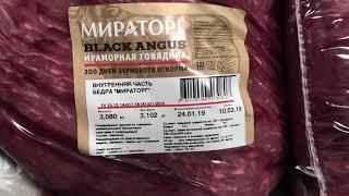 Рецепт ростбифа из внутренней части бедра «мираторг»