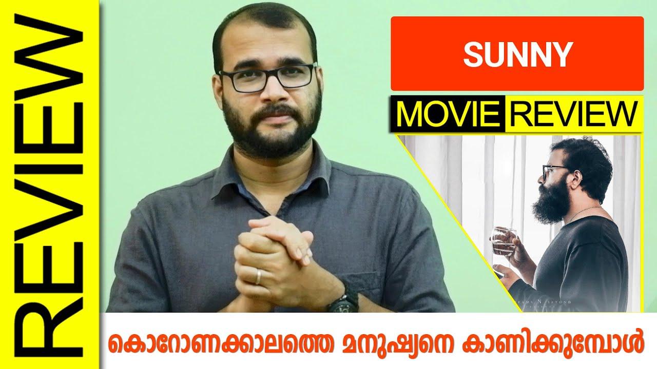 Sunny (Amazon Prime) Malayalam Movie Review by Sudhish Payyanur @Monsoon Media