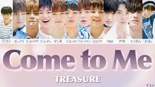 Download Mp3 カナルビ 【come To Me   들어와  】 Treasure 韓国語歌詞 & 日本語字幕