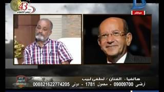 صباح دريم | الفنان لطفى لبيب: حلينا كل مشاكل مصر واحنا في الجيش الثالث أثناء حرب أكتوبر