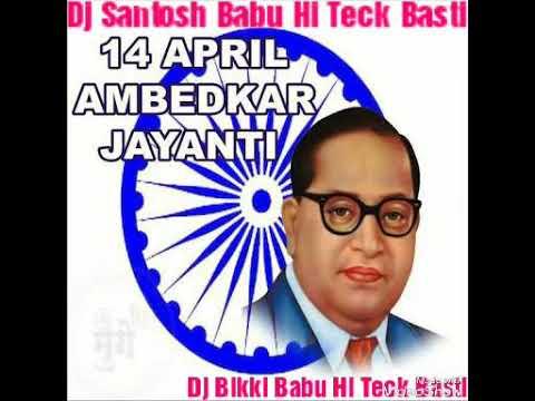 Bheem Baba Comptition Hard Dj Santosh Babu And Bikki Babu Hi Teck Basti