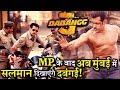 51 Interesting Facts : Dabangg 3  | | Salman Khan,Sharukh Khan, Sonakshi, Sudeep | T-series