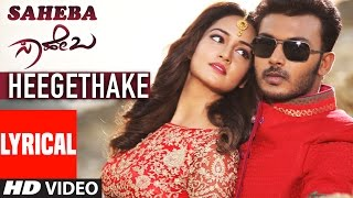Download Hindi Video Songs - Heegethake Video Song With Lyrics | Saheba | Manoranjan Ravichandran, Shanvi Srivastava, Arman Malik