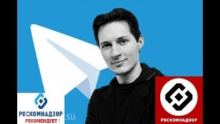 Лучшие приколы Апрель Роскомнадзор | Best Jokes Compilation #13