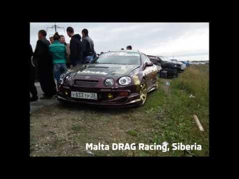 Драг в Мальте, Усолье-Сибирское / Drag Racing, Malta, Usolie-Sibirskoe