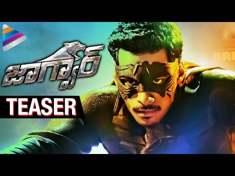 Jaguar Telugu Movie Teaser | Nikhil Kumar | SS Thaman | Latest 2016 Telugu Action Movie Trailer