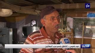 أهالي تجمعات الخان الأحمر يواجهون خطر التهجير القسري - (13-9-2017)