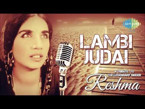 Lambi Judai | Reshma | Hero | Full Audio Song