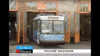 Тролейбус із душею літака: Черкасами закурсує унікальний «рогатий»