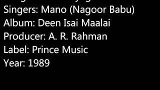 Aalum Nayagar - A. R. Rahman - Deen Isai Maalai - Mano - Nagoor Babu