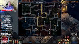 Path of Exile 3.12 альтернативно-одарённые камни=)