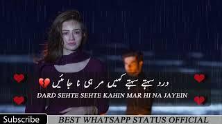 Khaani whatsapp status song