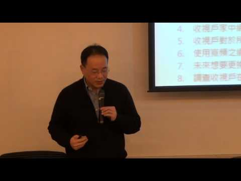 101-1 CCIM 研究方法_1