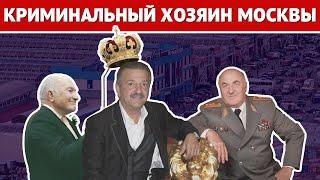 БОСС МАФИИ который потерял всё. История олигарха Исмаилова.