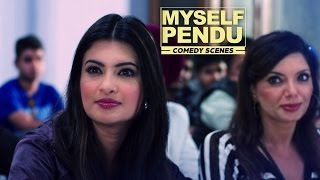 Full Masti In Class Room - MySelf Pendu | Latest Punjabi Movies | Best Punjabi Comedy Movie 2015