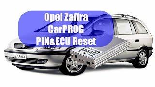 Вычитать Pin из опель зафира с помощью CarPROG