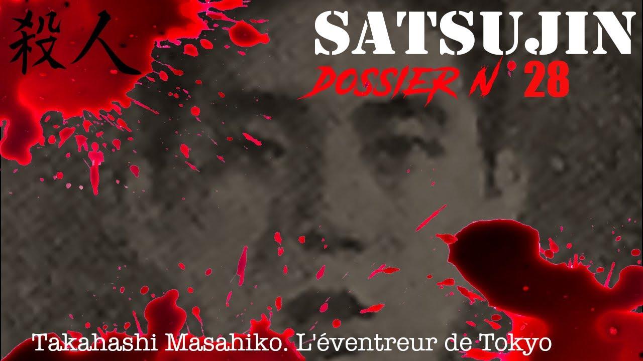 Takahashi Masahiko. L'éventreur de Tokyo
