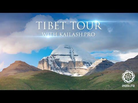 Tibet tour with Kailash.pro